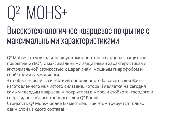 скриншот с русского сайта