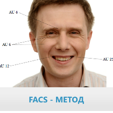 facs child life program - 224×224