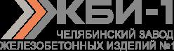Челябинский завод железобетонных изделий №1 (ЖБИ-1)