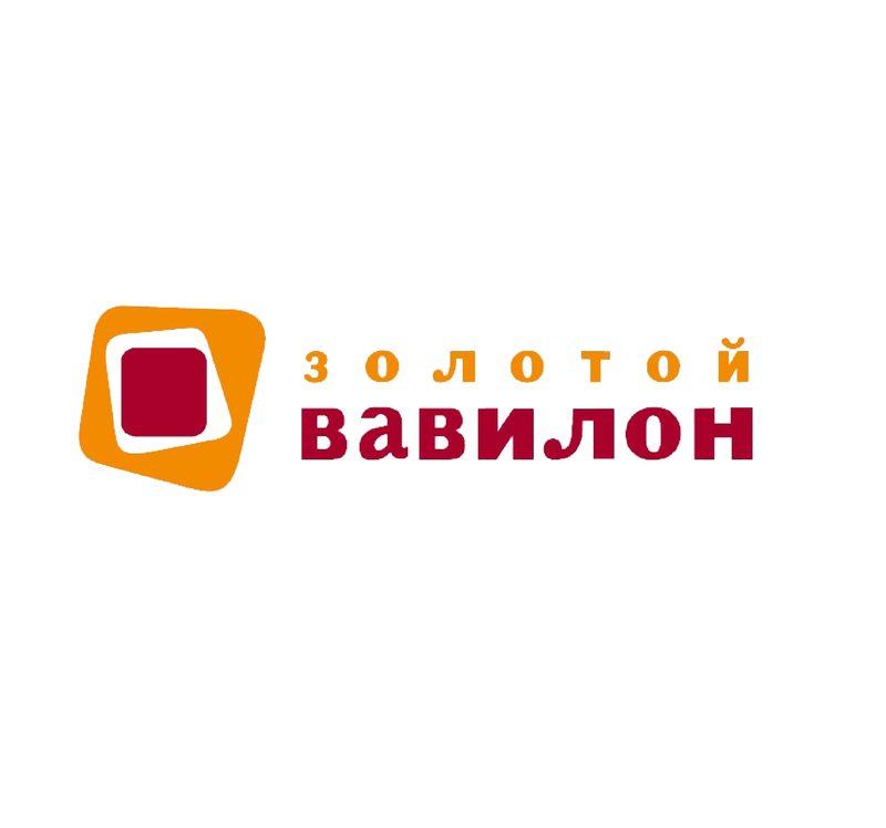 Торгово-развлекательный центр Золотой Вавилон