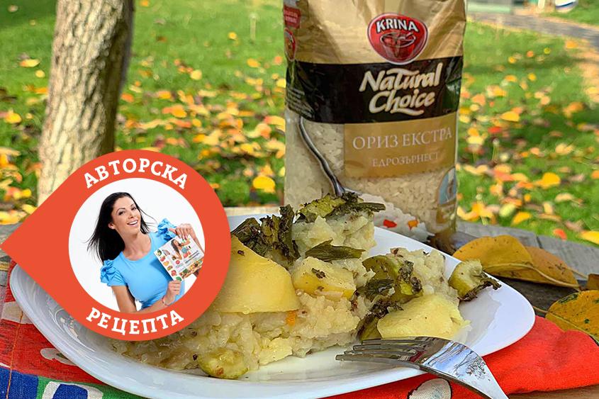 Ориз Екстра Krina с чиа и зеленчуци
