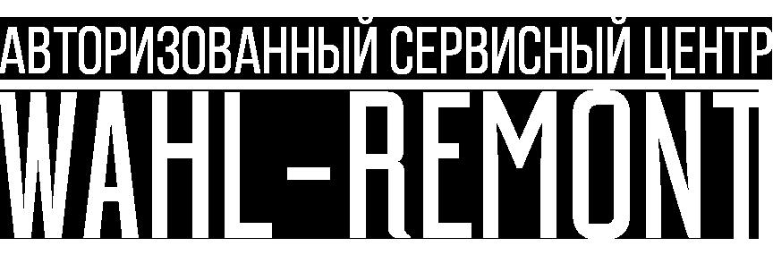 WAHL-REMONT.ru