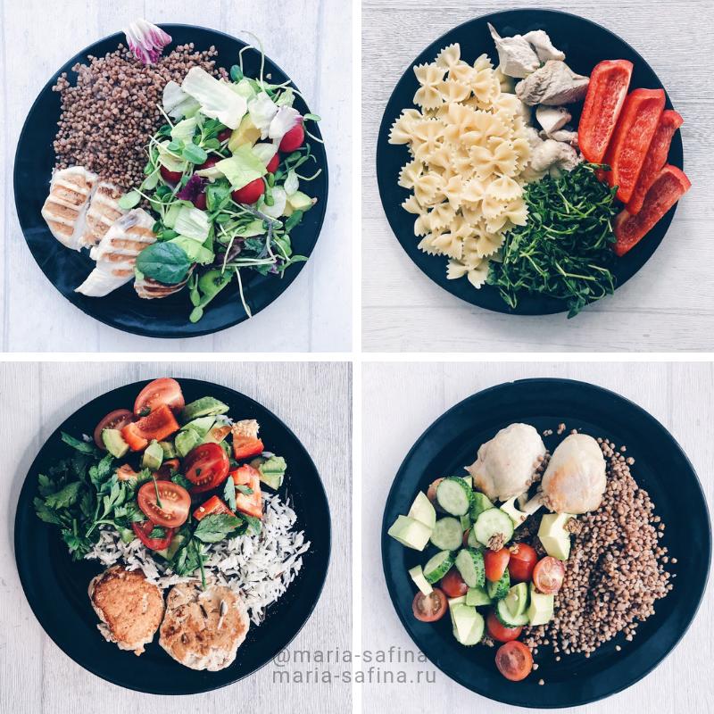правила пп питания для похудения основные