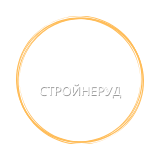 СТРОЙНЕРУД