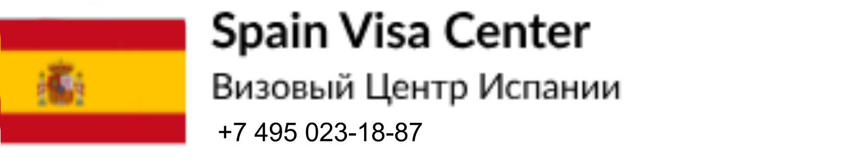 Spain Visa Center