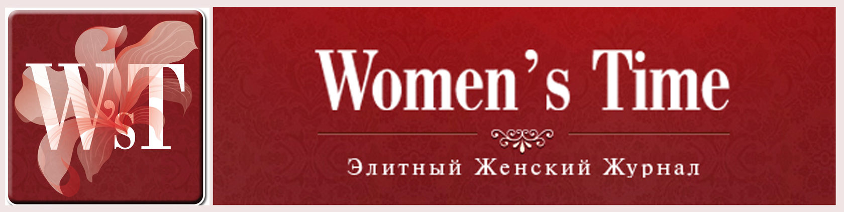 Women's Time