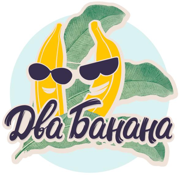 Экскурсии в Доминикане от Два Банана