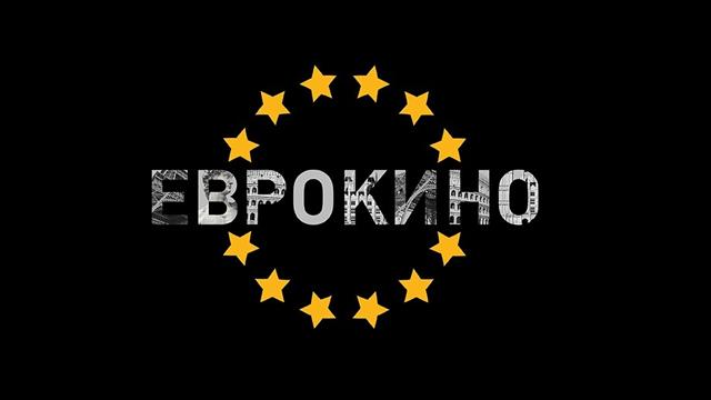 Еврокино TVIP Media