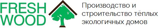 Производство и строительство энергоэффективных круглогодичных загородных домов под ключ
