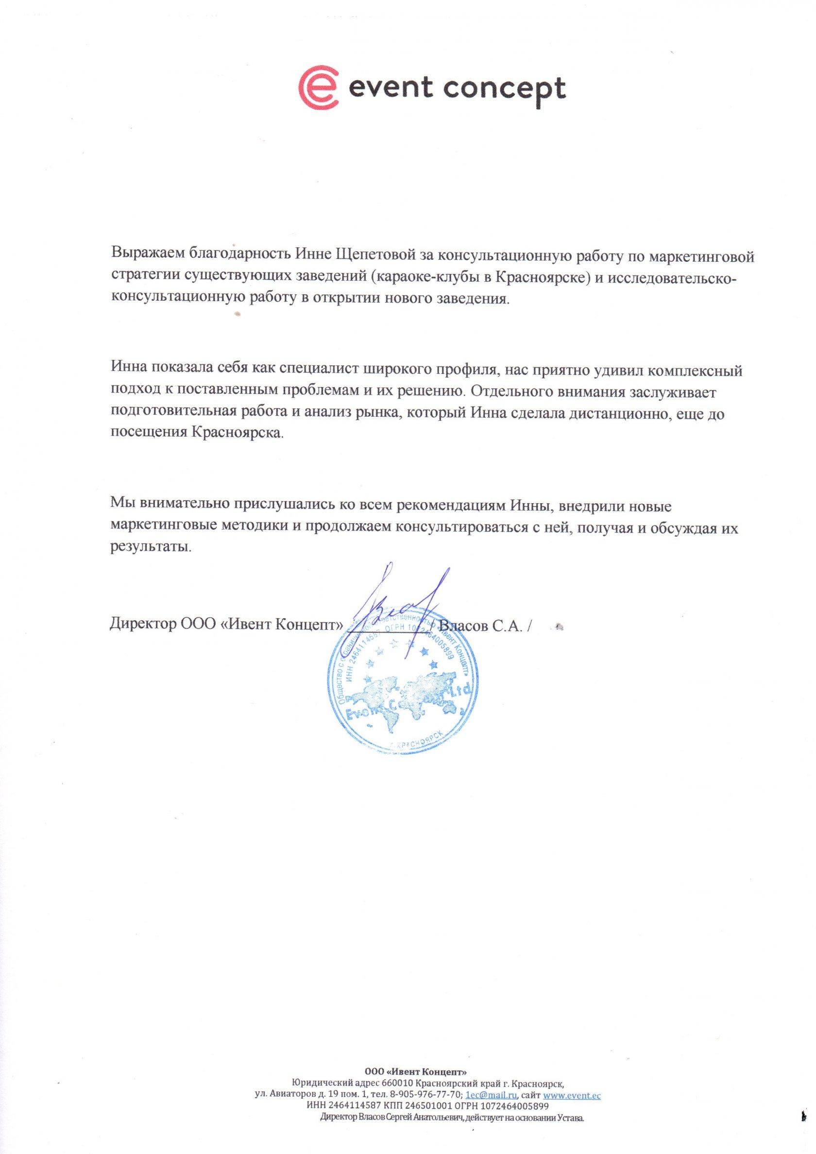 Рабочие Прокси Украины Под Sendblaster