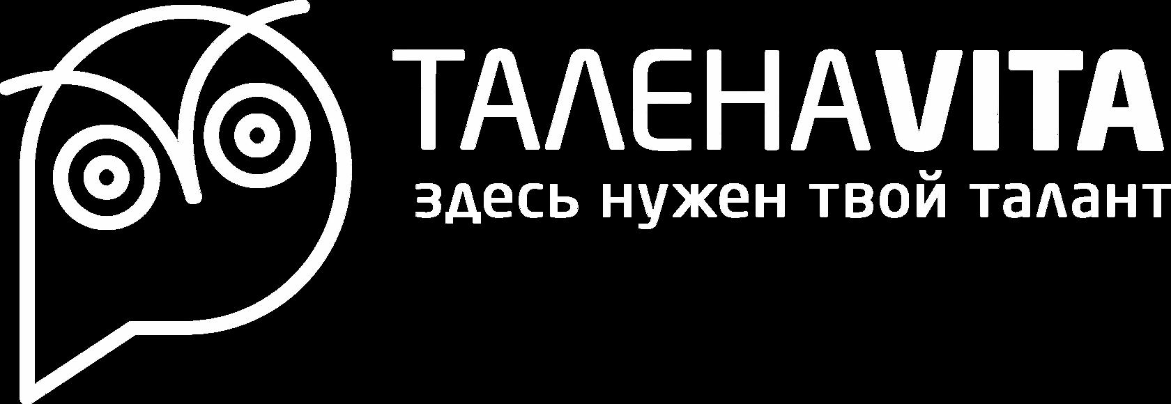 Таленавита