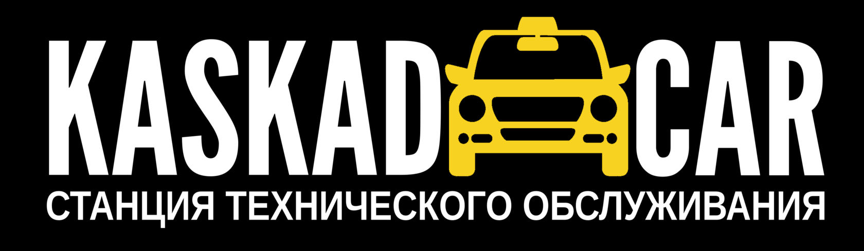 СТО KASKAD CAR