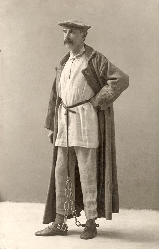Джордж Кеннан