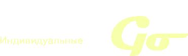 CrimeaGo — индивидуальные туры по Крыму