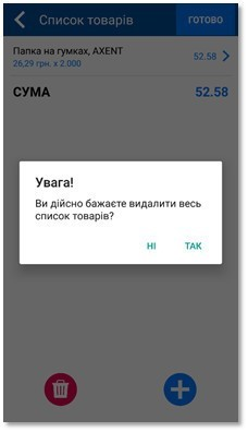 екасса андроид 3