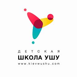 Детская школа ушу в Киеве