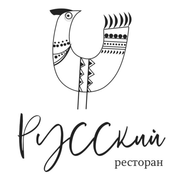 Ресторан РУССКИЙ