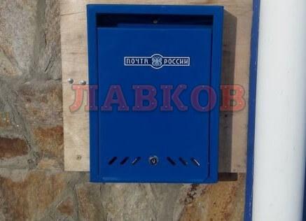 Уличный почтовый ящик Альфа Миасс