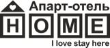 Апарт-отель  HOME