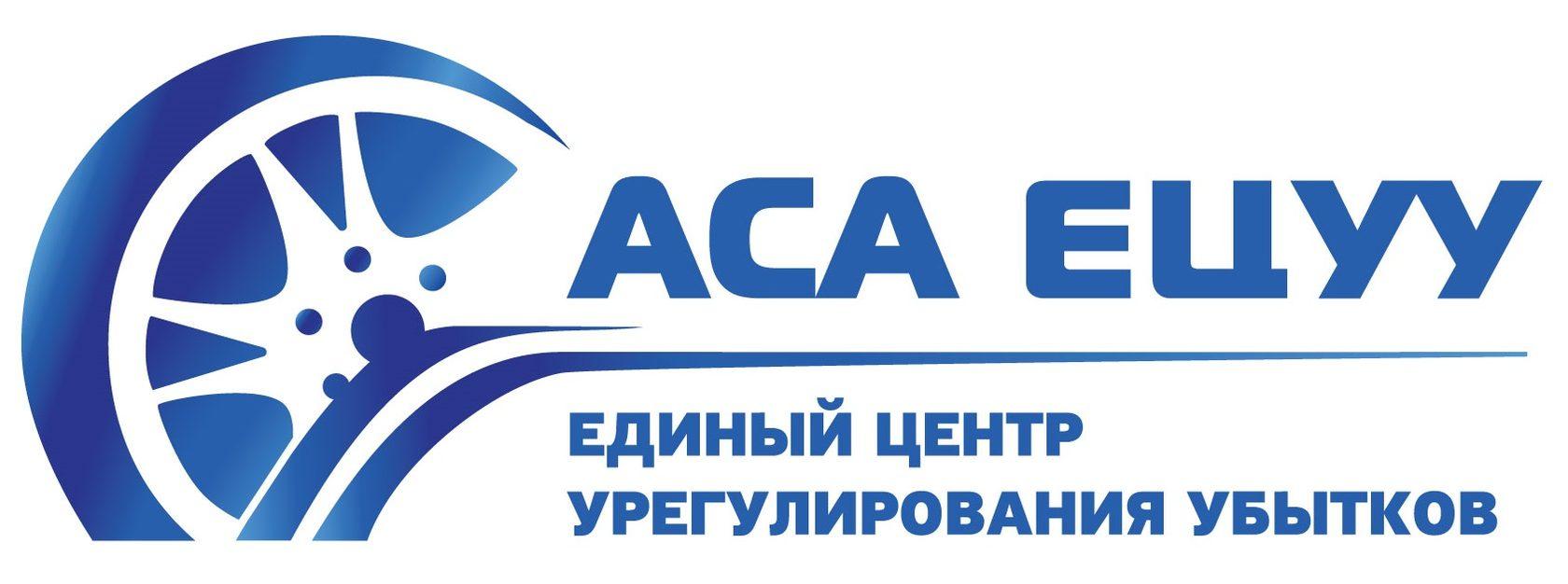 ЕЦУУ. АСА. г. Тула