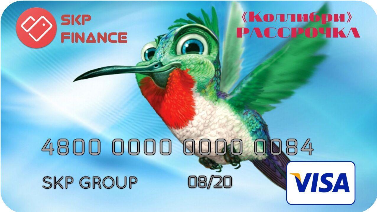 кредиты банка физическим лицам калькулятор