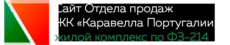 8 (953) 080-44-24 info@kpsochi2019.ru