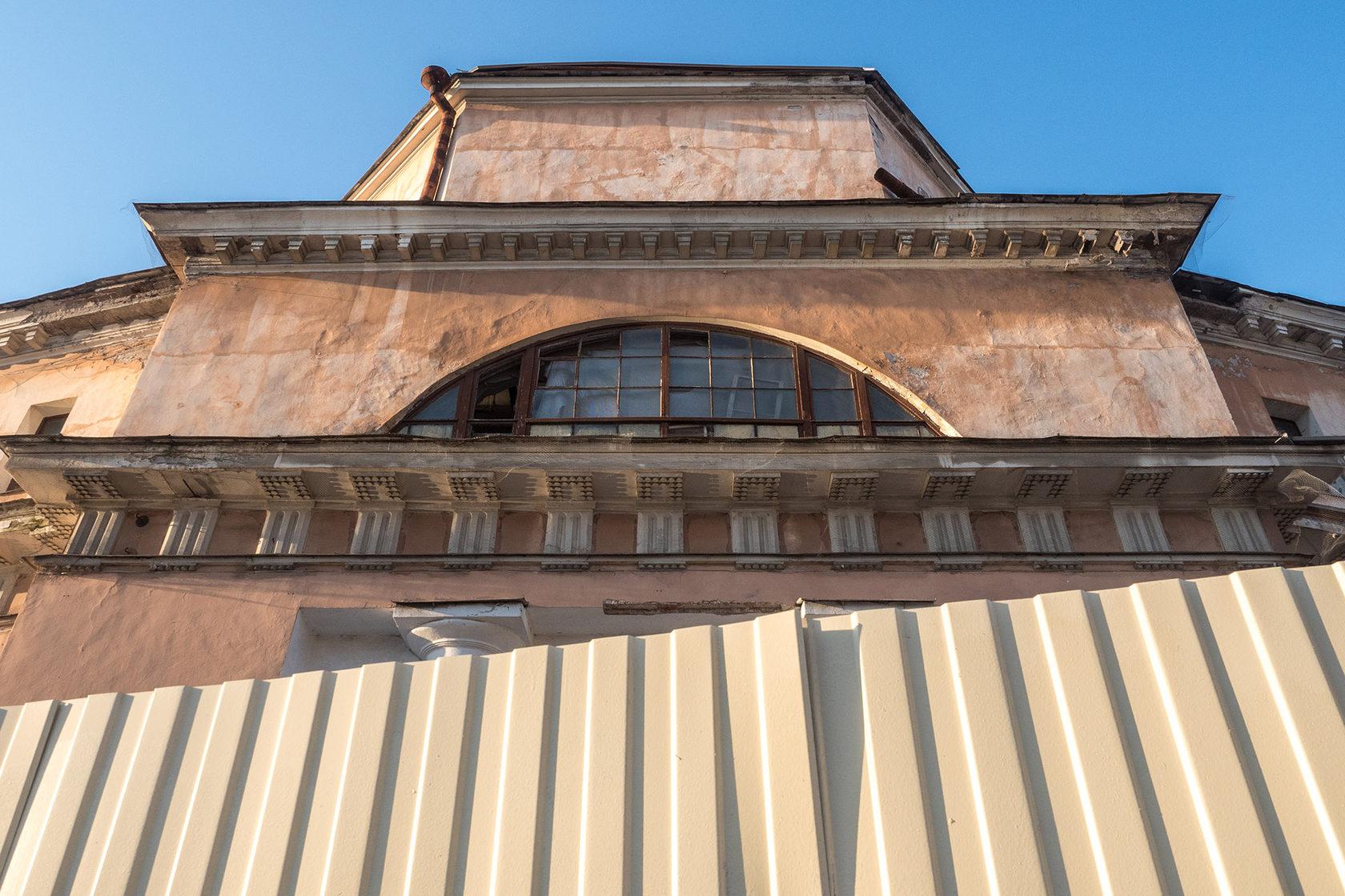 Здание Конюшенного ведомства, Конюшенная площадь, 1