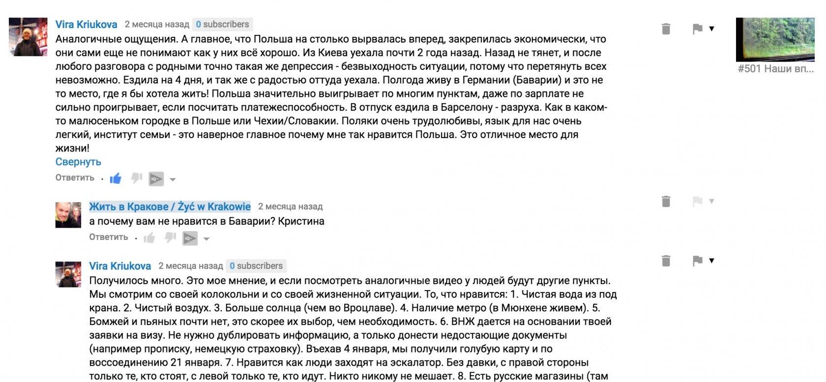Учеба в словакии для россиян отзывы fubag бортникова обучение грамоте скачать бесплатно