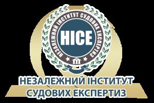 Незалежний Інститут Судових Експертиз