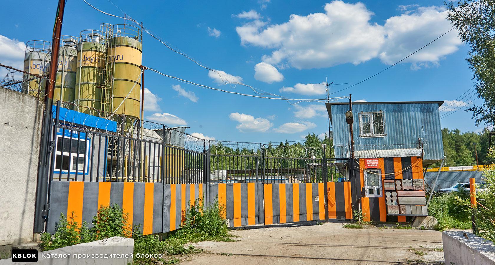 Керамзитобетонные блоки в Московской области