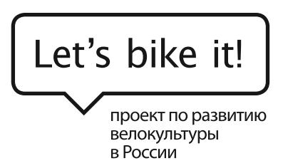 Let's bike it!