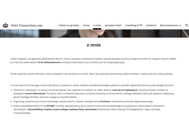 Копирайтинг, текст, продвижение, бизнес, рерайт, перевод, личный бренд