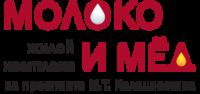 ЖК Молоко и Мед Ижевск