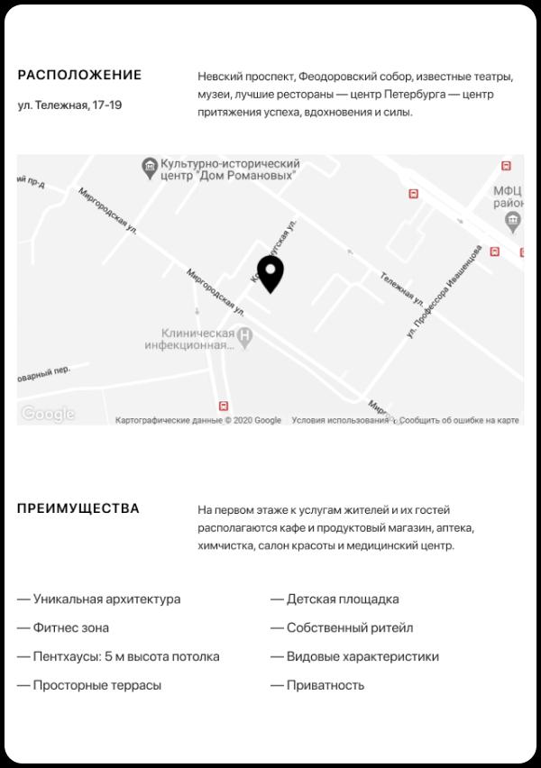 разработка сайтов в Астане Казахстан