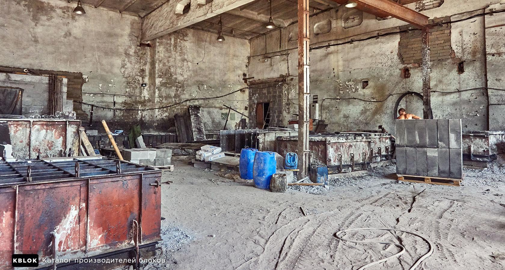 Богородский пенобетонный завод