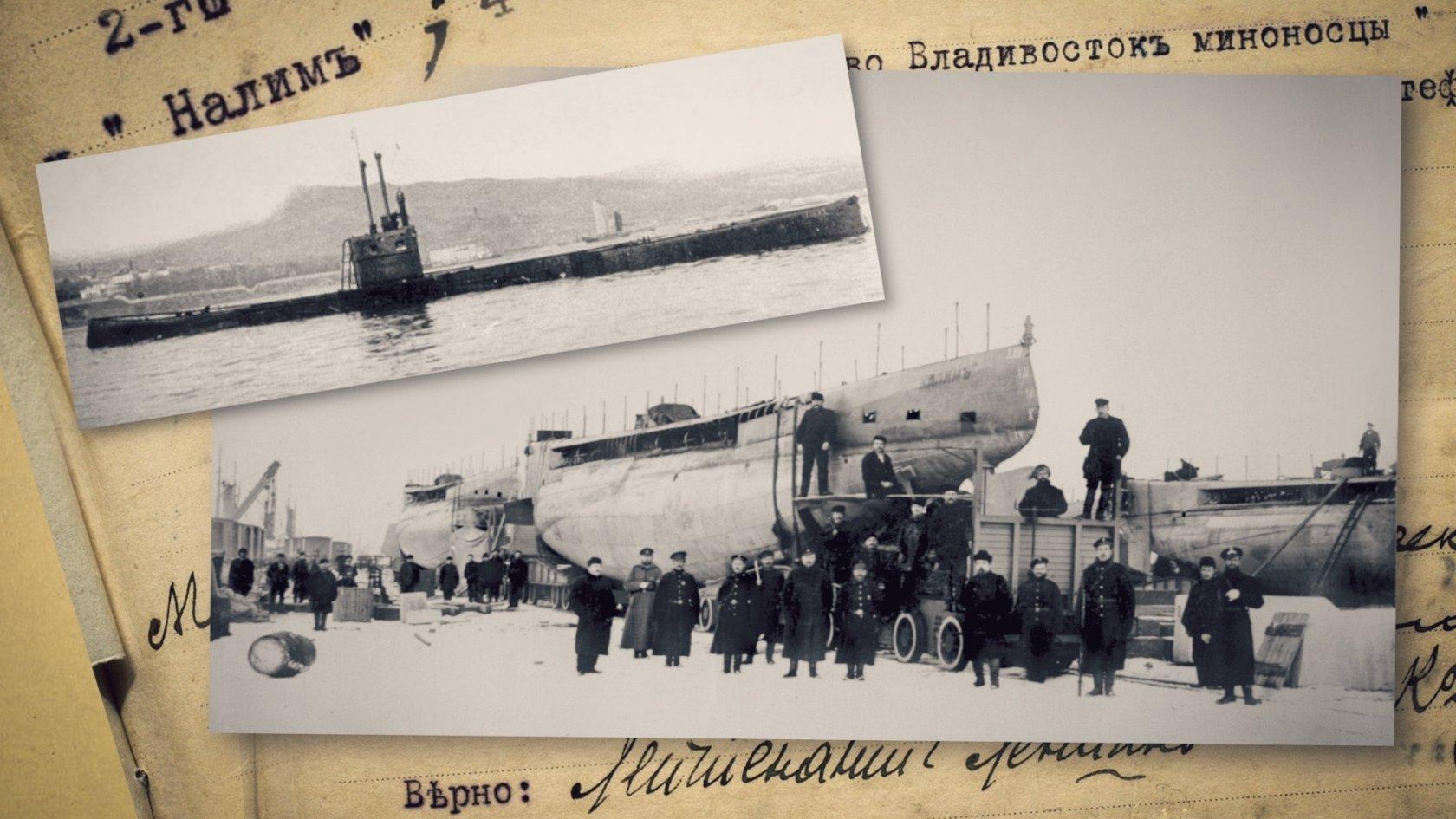 Русско-японская война. Перевозка подводных лодок