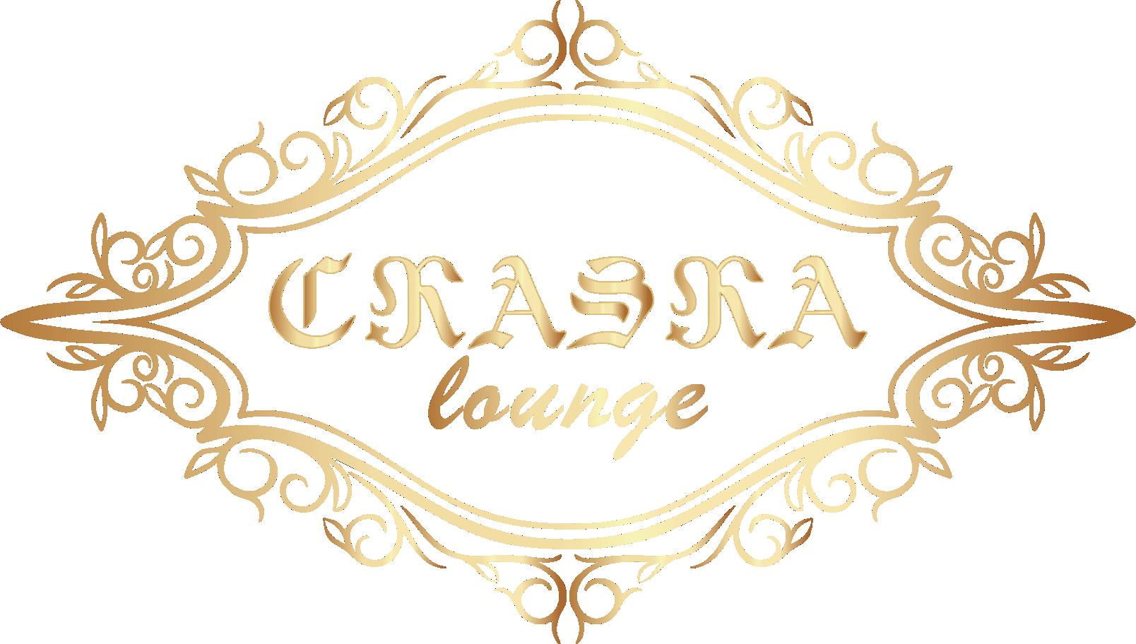 Skazka Lounge