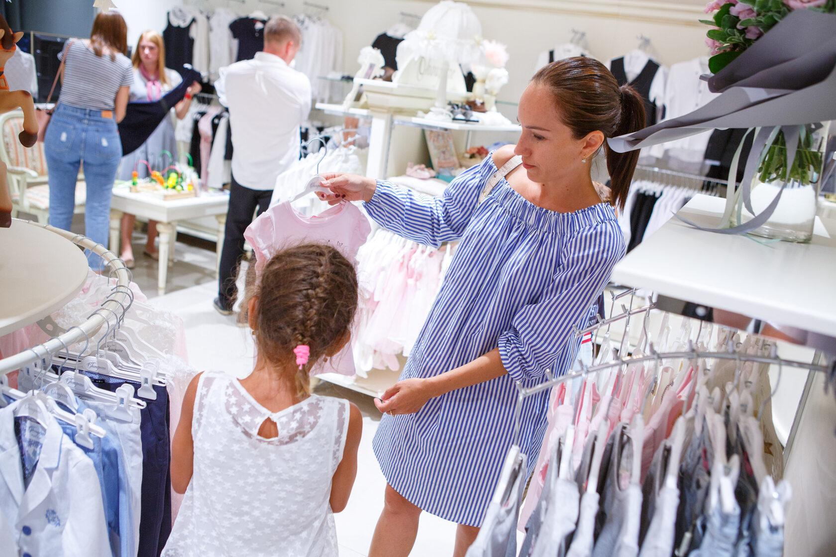 Продавец Консультант В Магазин Детской Одежды