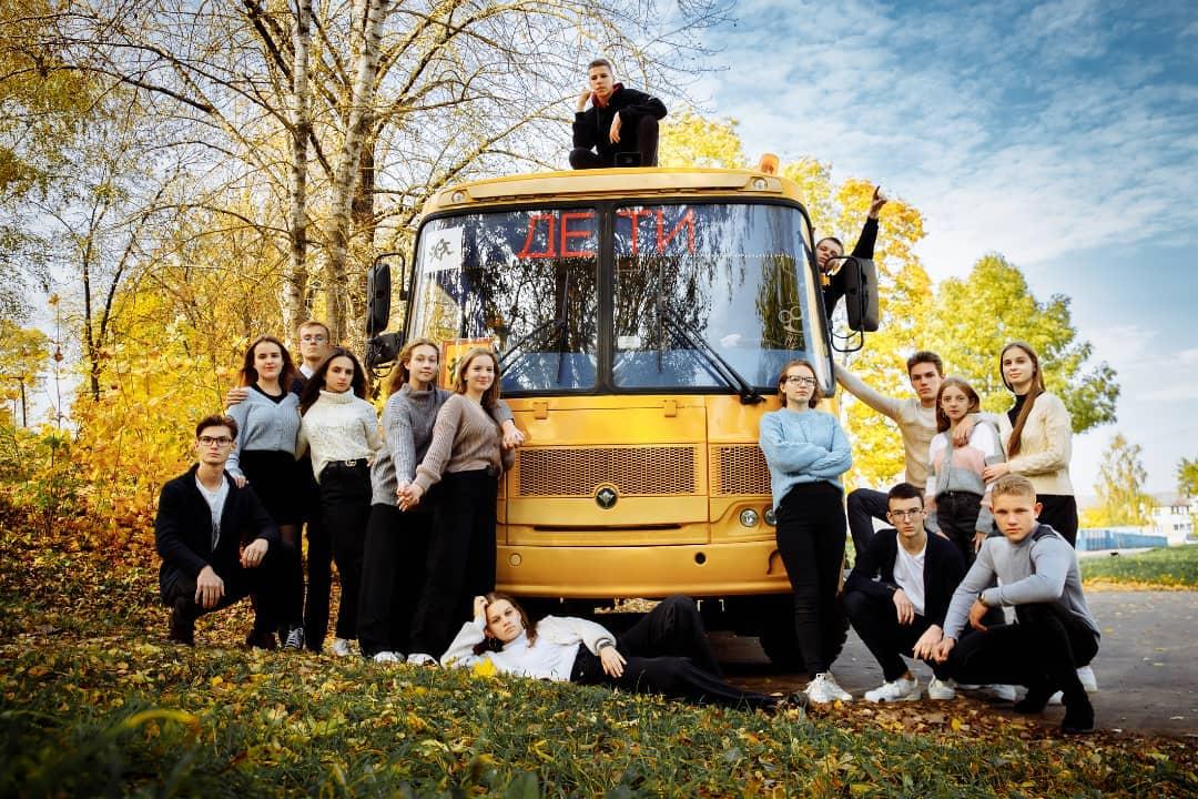 фотосессия возле школьного автобуса