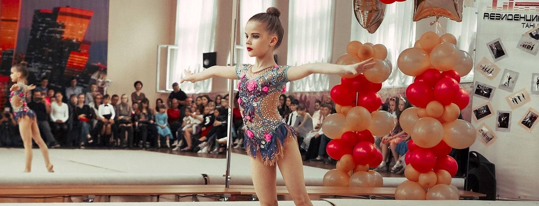 Спортивный клуб «Вдохновение». Художественная гимнастика