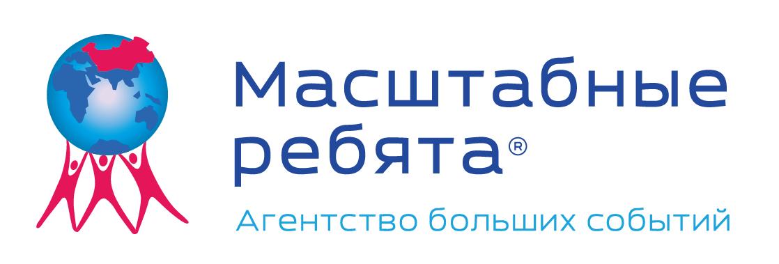 ИП Обжерин Алексей Аркадьевич г. Вятка (ныне Киров)