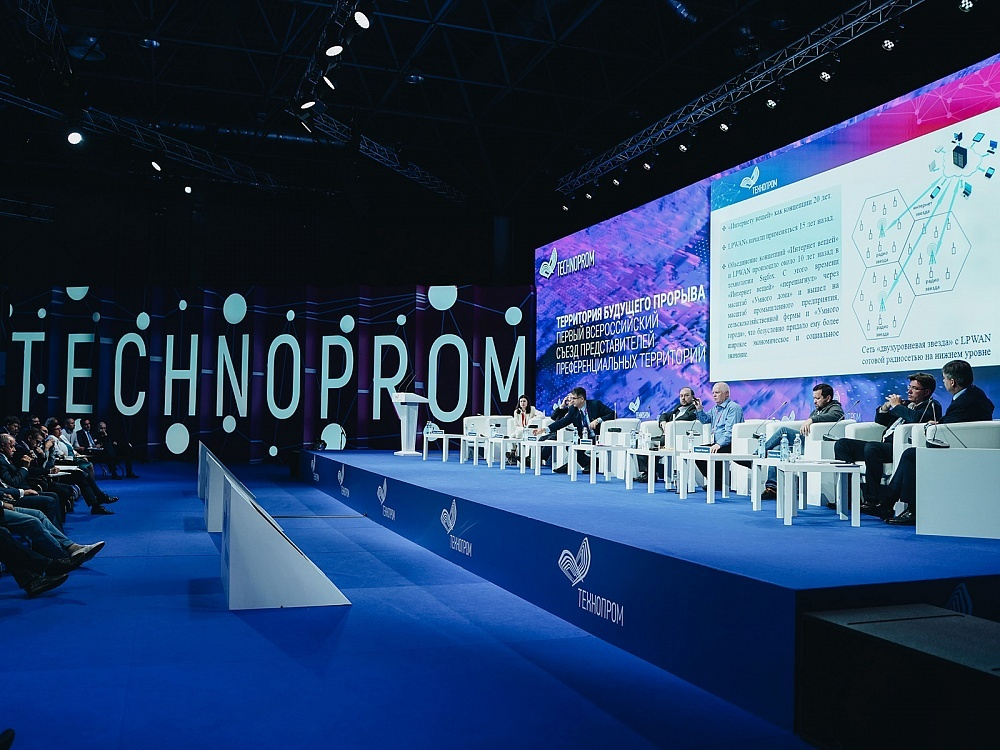 Графический контент и 3D mapping шоу открытия | Event Film Service | Видеопродакшн в Москве