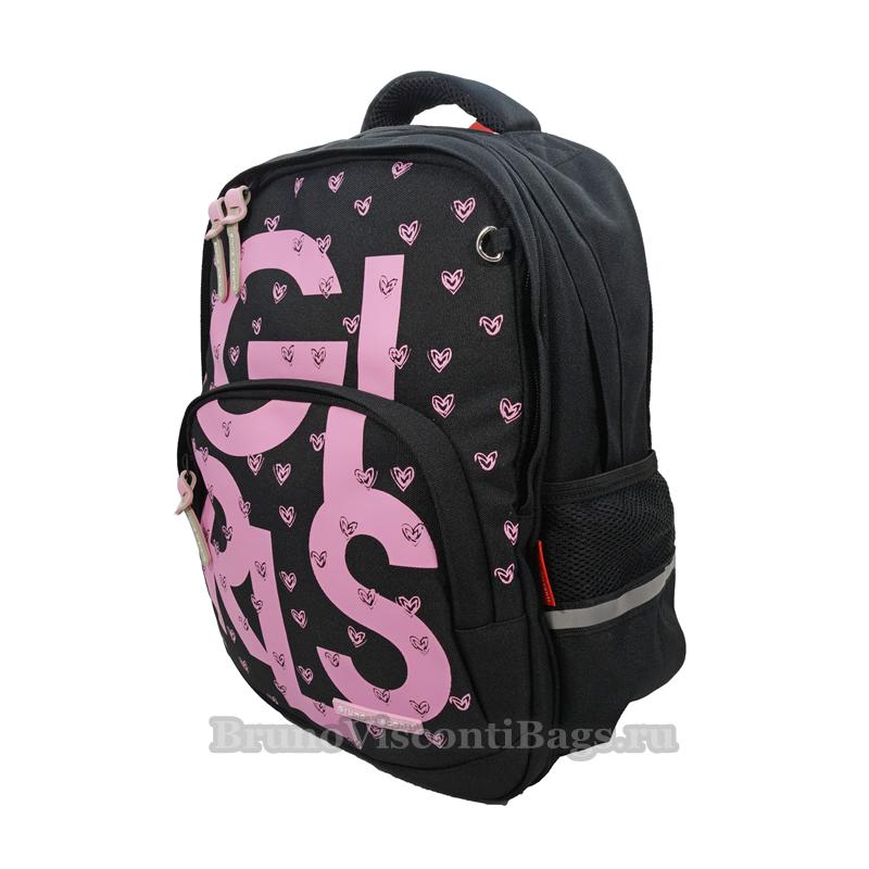 06c45e0c985d Школьный рюкзак Bruno Visconti Girls черный (Junior)