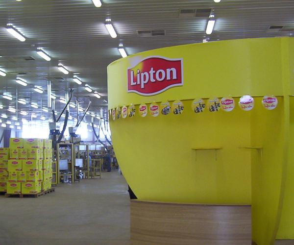 Отзывы о работе на фабрике Lipton