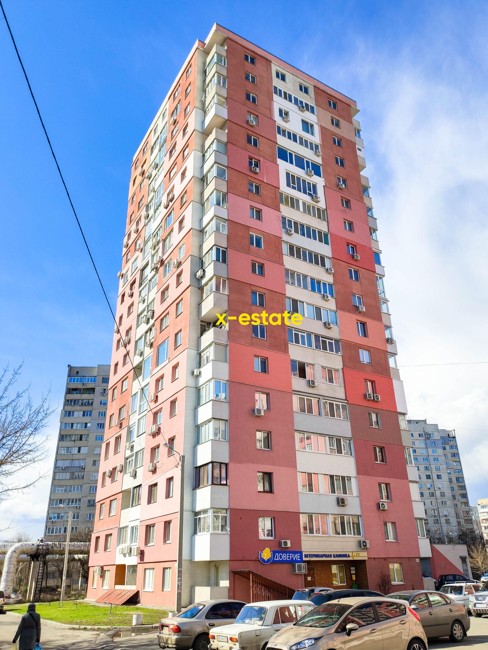 Клочковская 191Д