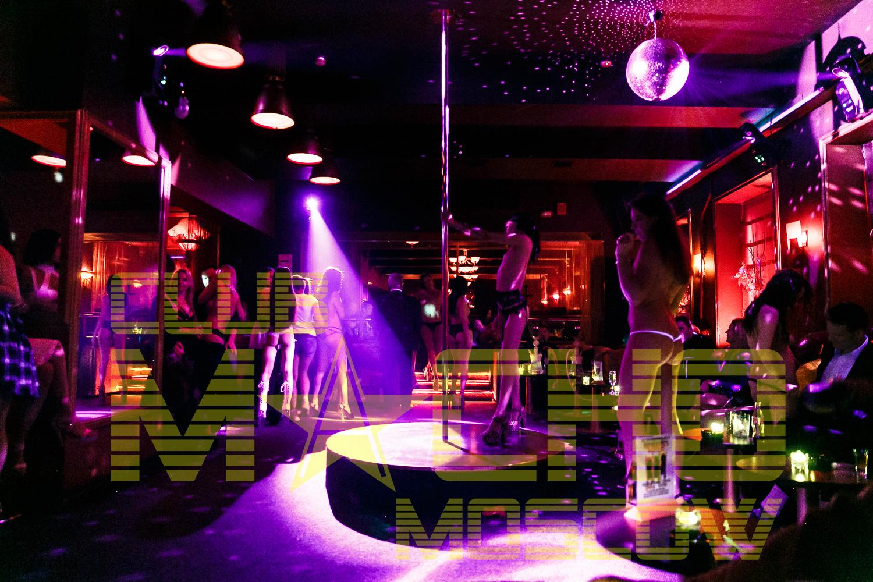 Teens austria industrial strip club hammond