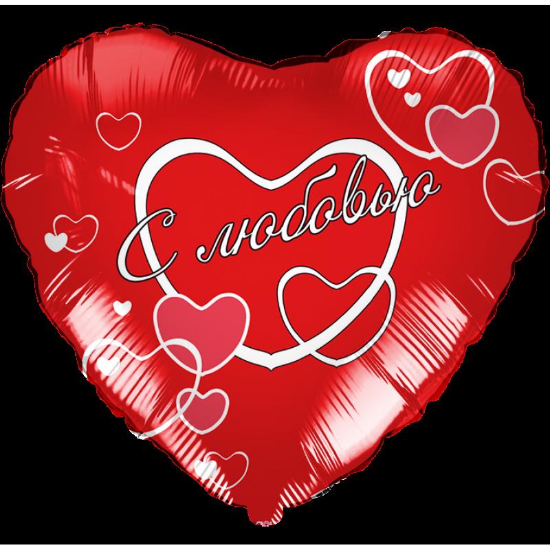 Картинки сердечки с надписями про любовь для любимой девушки