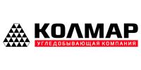 Угледобывающая компания «Колмар» занимается освоением запасов каменно-угольных месторождений Южной Якутии. АО «АМЗ «ВЕНТПРОМ» за годы сотрудничества изготовлены и поставлены вентиляторые установки главного проветривания АВМ-30 с вентиляторами ВО-30 для шахты «Денисовская Восточная», АВМ30 с вентиляторами ВО-30 и АВМ-44 с вентиляторами ВО-44 для шахты «Инаглинская».