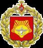 Уссурийский военный госпиталь
