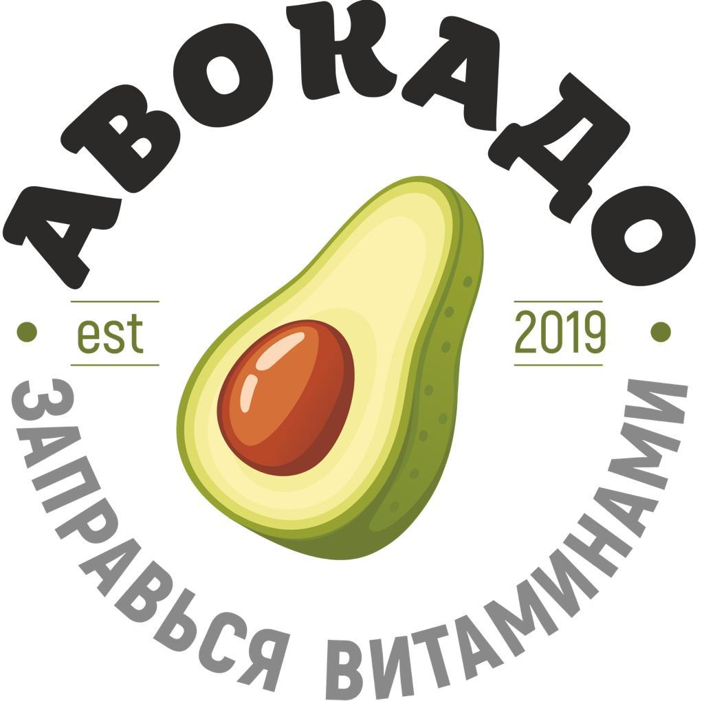 Магазин Авокадо Иваново